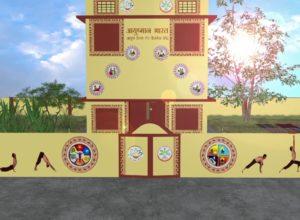AYUSH Health And Wellness Centre