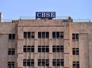 Check CBSE Class 12th result 2020