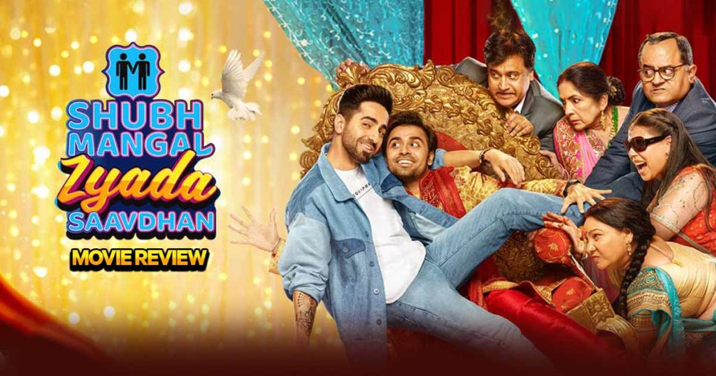 Shubh Mangal Zyada Saavdhan Box Office Collection