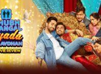 Shubh Mangal Zyada Saavdhan Box Office Collection